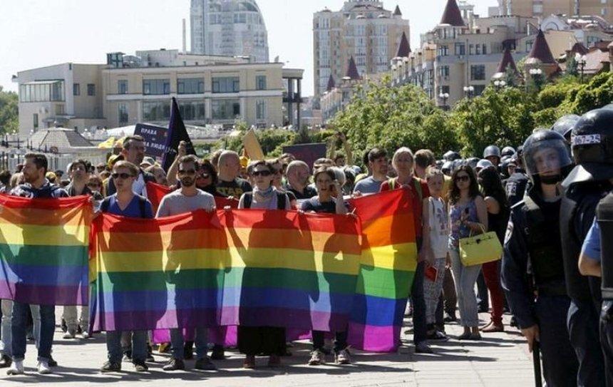 Когда в Киеве пройдет Марш Равенства