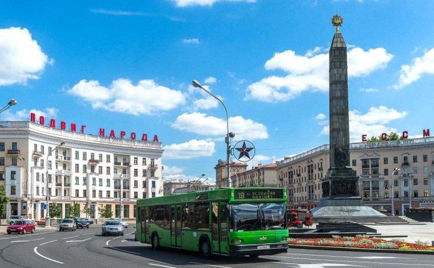 Украинцам рекомендуют не ездить в Беларусь