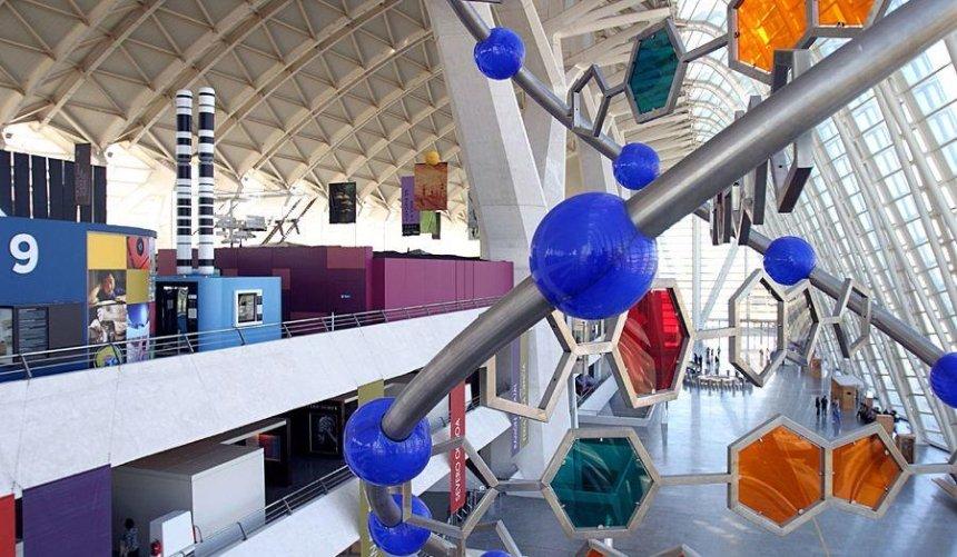 На ВДНГ откроется современный музей науки (видео)
