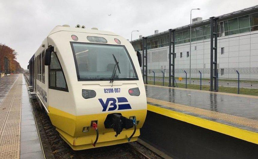 Опаздывающие нарейс пассажиры экспресса в«Борисполь» будут проходить упрощенную регистрацию