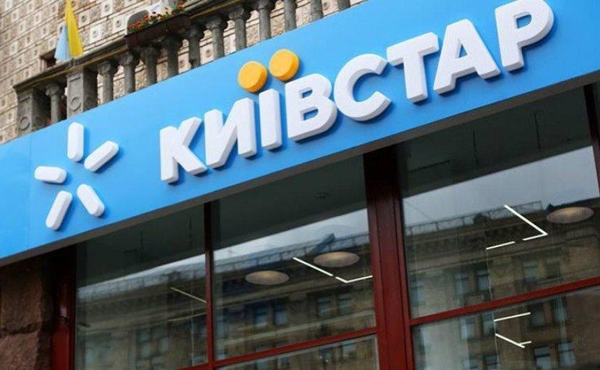 «Киевстар» закрывает 8 старых тарифных планов