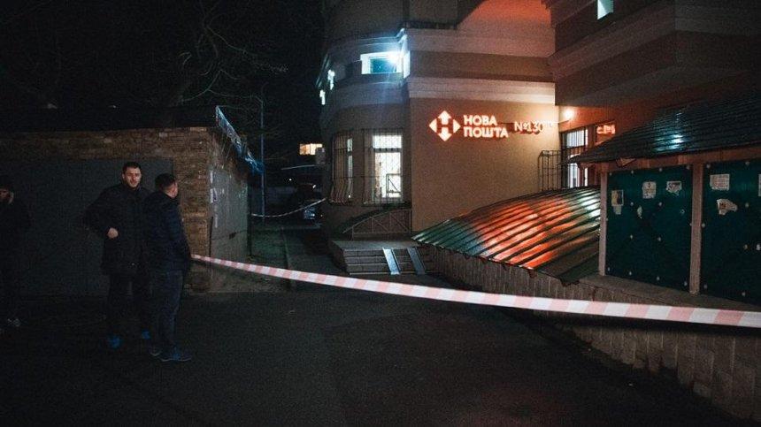ВКиеве мужчина вкамуфляже ограбил отделение «Новой почты»