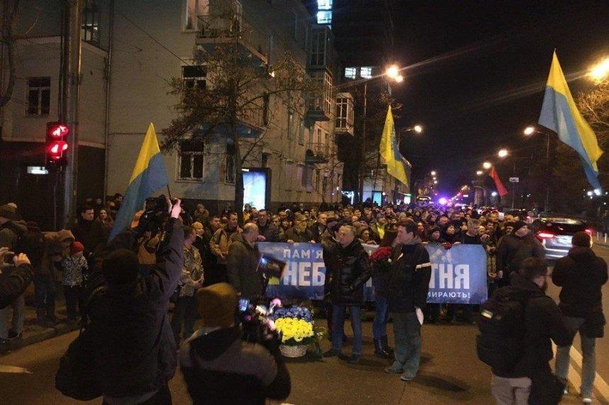 В Киеве проходит шествие памяти Героев Небесной сотни