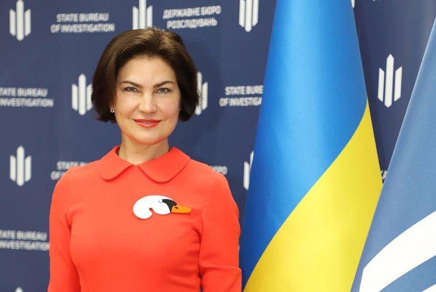Керівниця ДБР Венедіктова виступила за скасування амністії для учасників Євромайдану