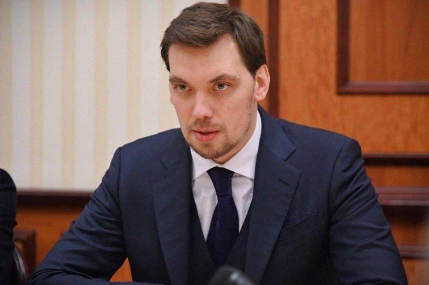 Каждый пятый украинец работает неофициально, — Гончарук