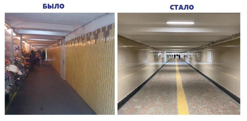 Возле метро «Святошин» после ремонта открыли подземный переход