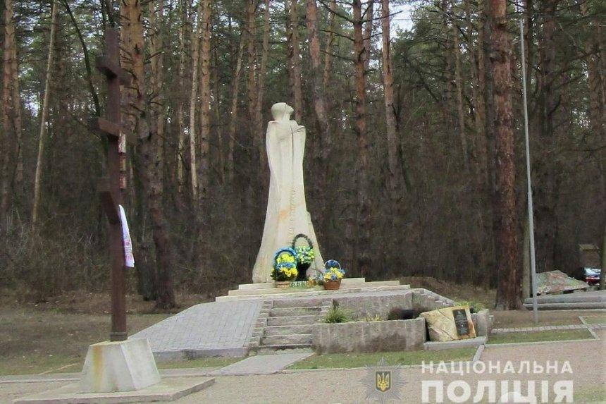 Под Киевом неизвестный украл государственный флаг с мемориала
