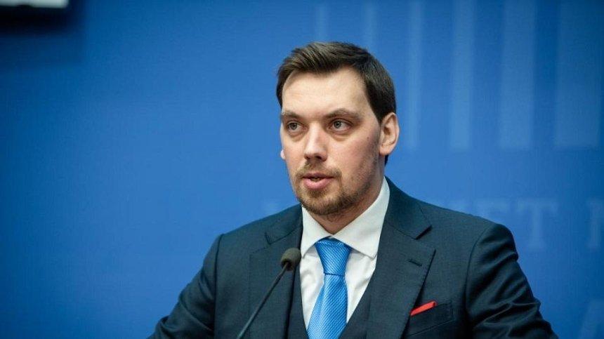 ВУкраине создадут Министерство повопросам оккупированных территорий,— Гончарук