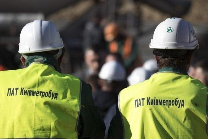 Строительство метро на Виноградарь: СБУ пришла с обысками в «Киевметрострой»