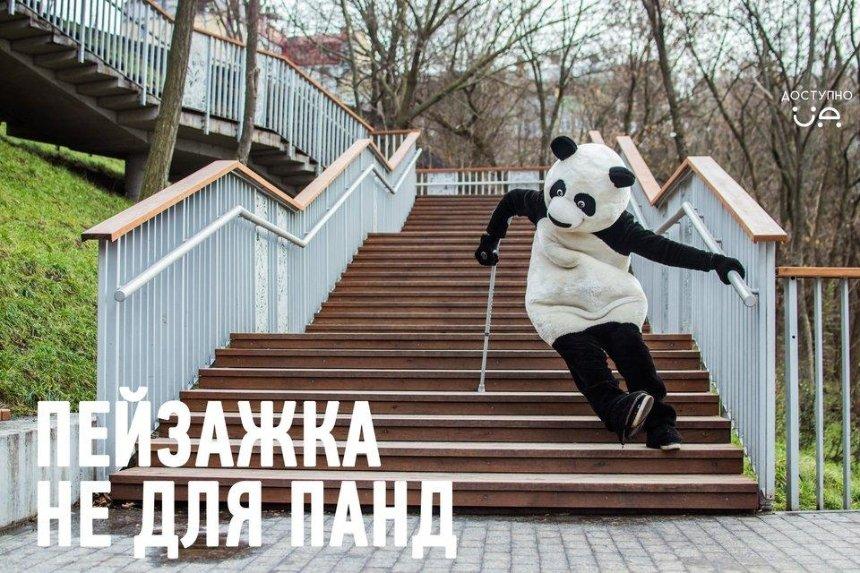 «Недля панд»: активисты проверили, насколько Киев доступен для маломобильных граждан