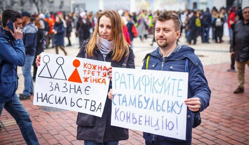 ВКиеве пройдет ежегодный Марш женщин: что требуют участники