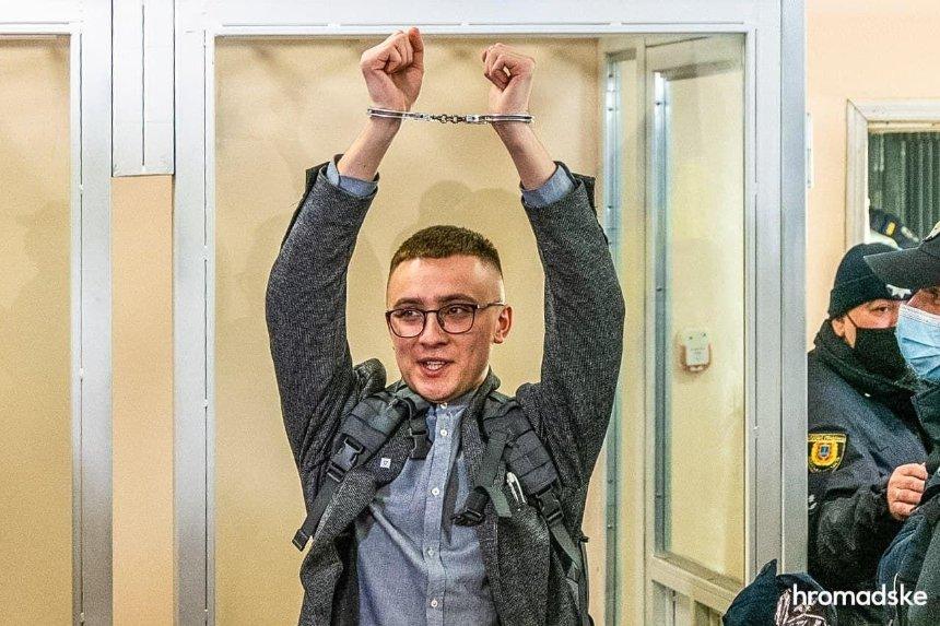 Сергея Стерненко приговорили к семи годам тюрьмы