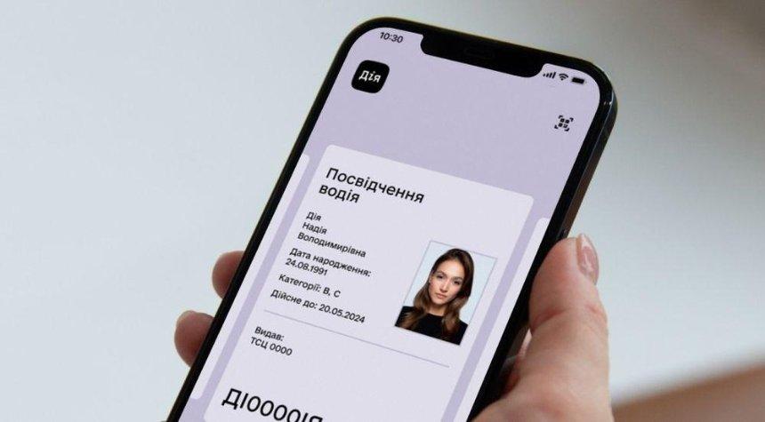 Рада приравняла цифровые водительские права в «Дії» к бумажным