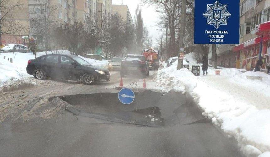 Наулице Петропавловской провалился асфальт: движение ограничено