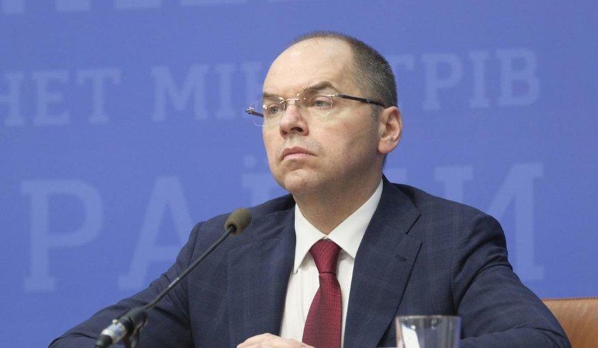 Глава МОЗ Степанов назвал новые сроки начала вакцинации отCOVID-19в Украине
