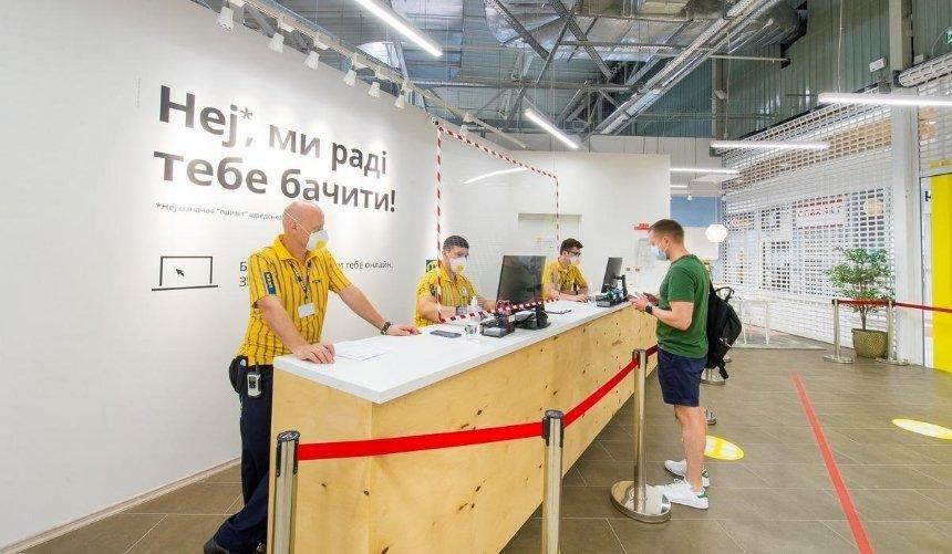 Киевская IKEA сделала самовывоз товаров платным: сколько будет стоить услуга