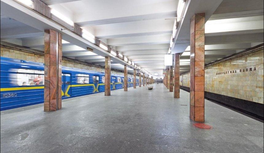 Настанции метро «Контрактовая площадь» временно закроют один вестибюль: причина