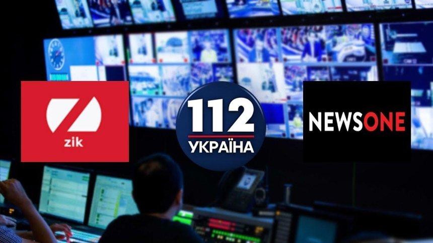 Телеканалы ZiK, 112, NewsOne отключают от эфира из-за санкций Зеленского