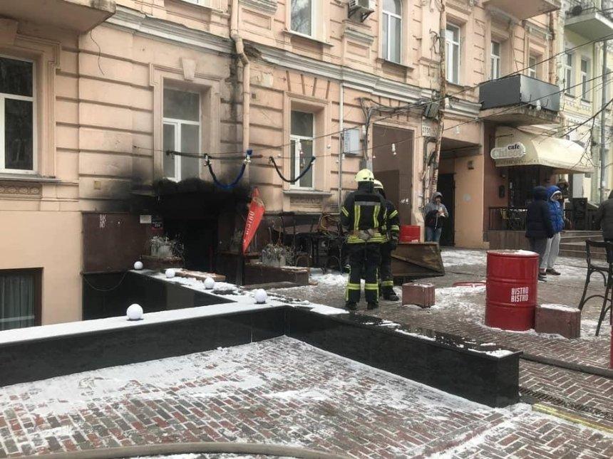 В центре Киева вспыхнул пожар в кафе Bistro Bistro