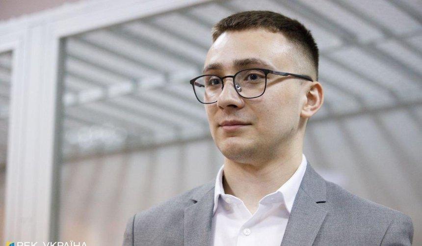 Приговор Стерненко: в Киеве вышли протестующие стребованием освободить активиста