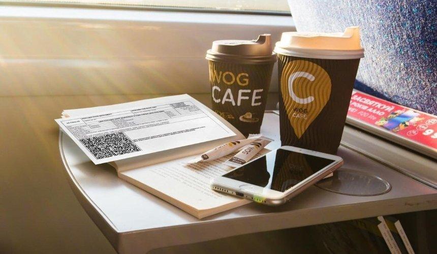 WOG Cafe бесплатно угощает напитками пассажиров Интерсити, которые задерживаются из-за непогоды