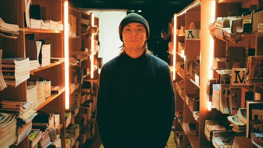 Слушай новое: репер Курган выпустил альбом «Квантовий суржик»