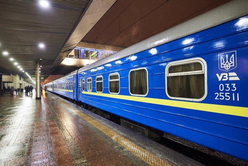 «Укрзалізниця» назначила дополнительные поезда к 8 Марта: куда можно поехать на праздник
