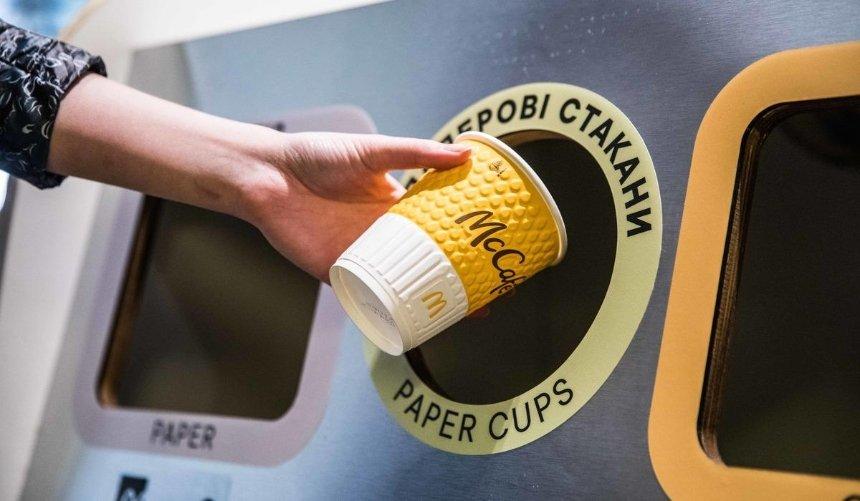 Доконца 2021 года McDonald's запустит сортировку отходов вовсех ресторанах сети в Украине