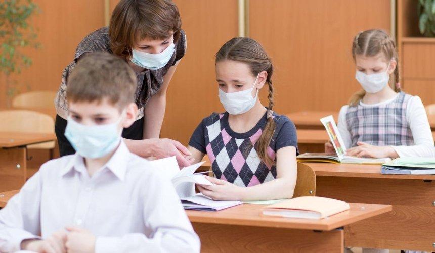 Киевские школы исадики закроют доконца рабочей недели: причина