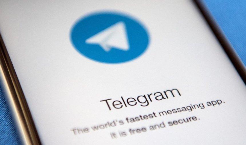Telegram выпустил обновление: что изменилось