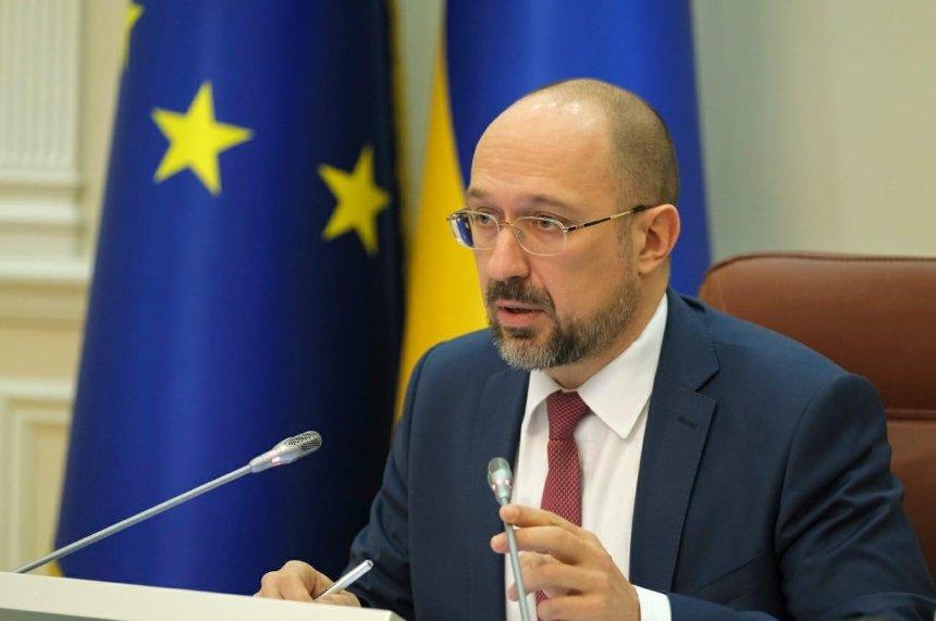 Карантин в Украине продлят до 30 апреля, — Шмыгаль