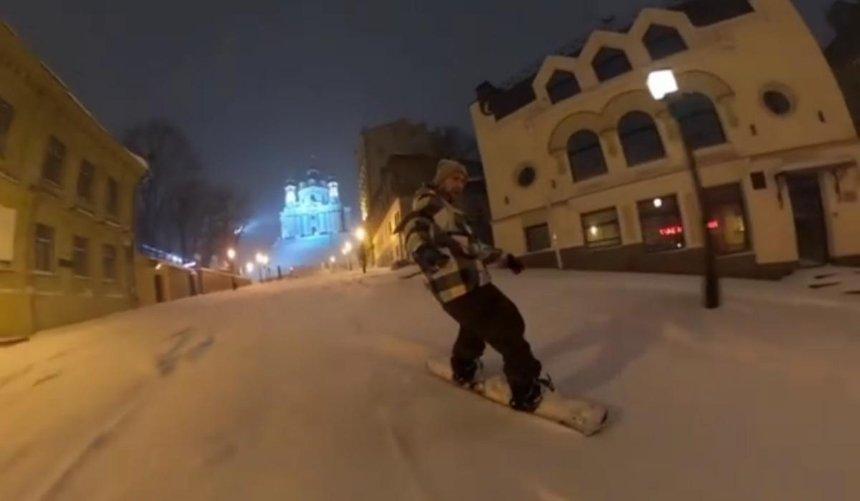 После снегопада Андреевский спуск превратился в«горнолыжную трассу»: на улицу вышли сноубордисты