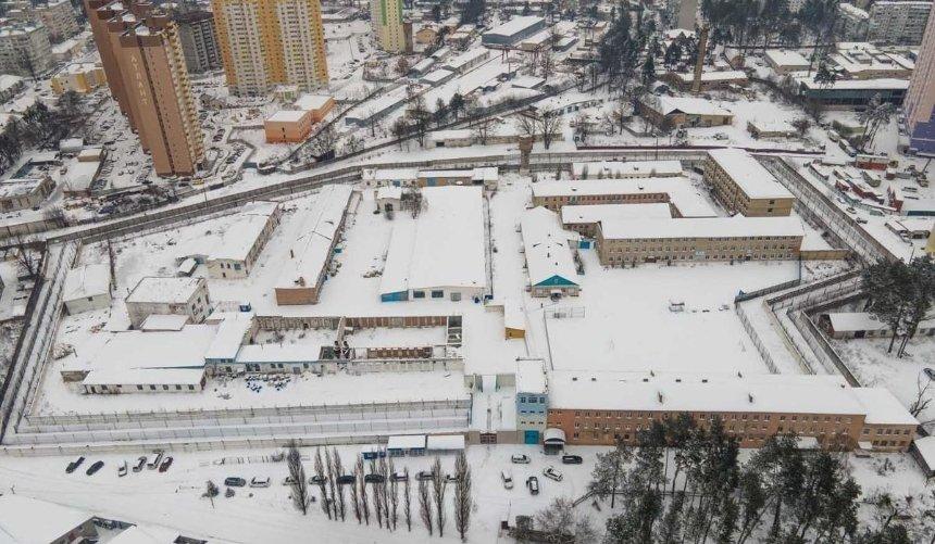 Большая распродажа тюрем: Минюст выставил нааукцион Ирпенскую колонию