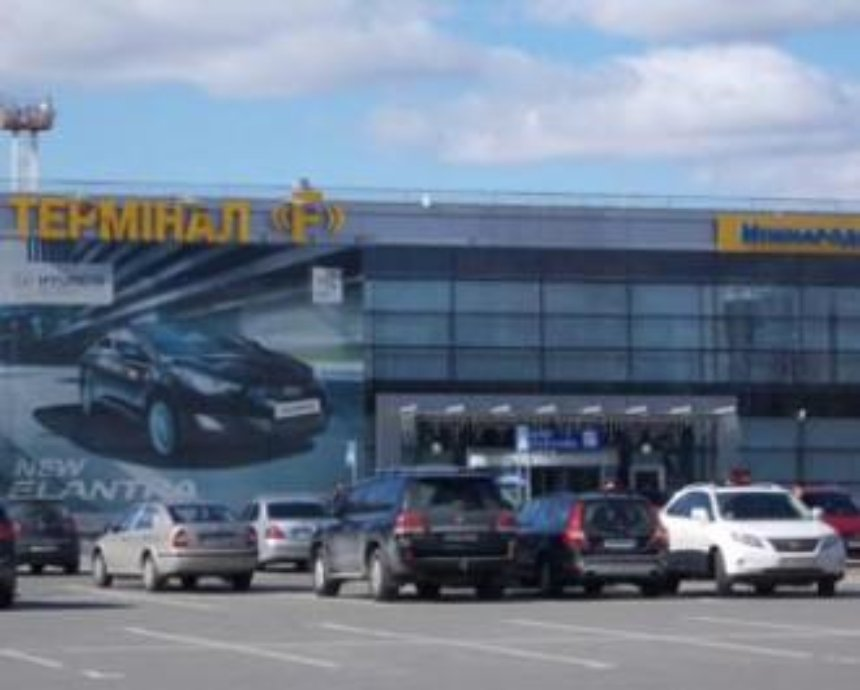 «Борисполь»: терминалов хватит на всех
