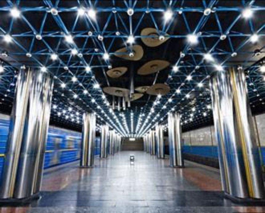 Какими могли бы быть и какими стали станции киевского метрополитена, ч. 9-я