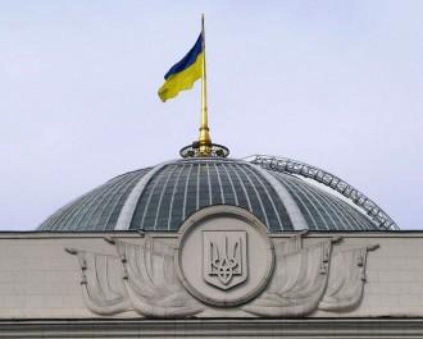 В ВР началось заседание украинского парламента