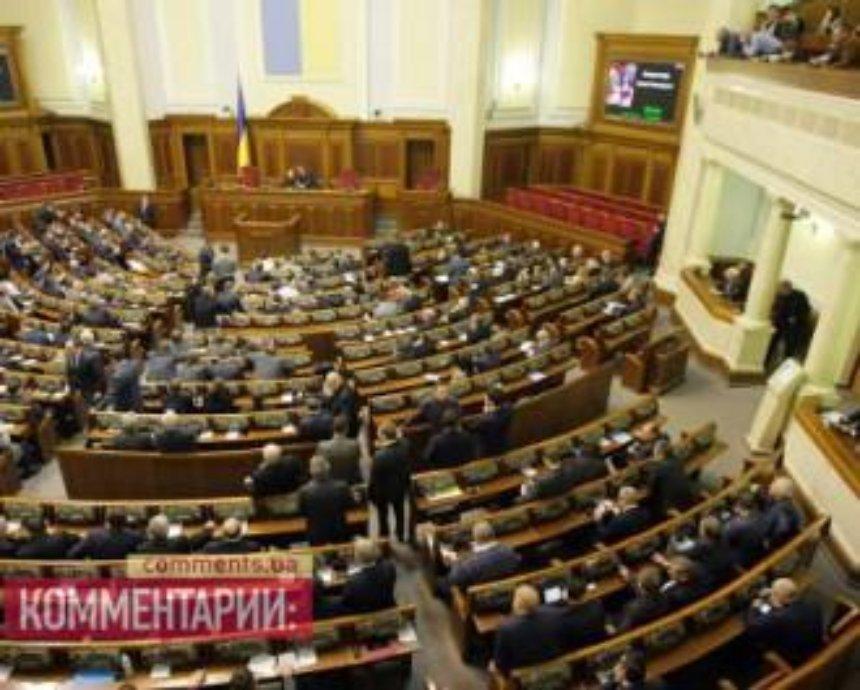 Рада объявила перерыв до 25 марта