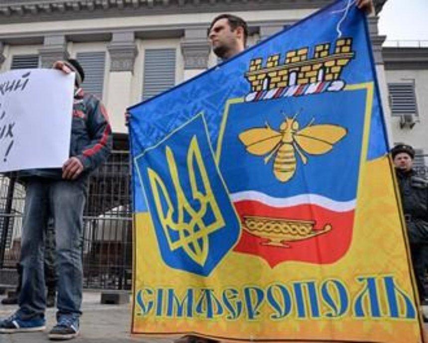 Возле посольства РФ в Киеве прошел пикет за освобождение крымского майдановца (фото)
