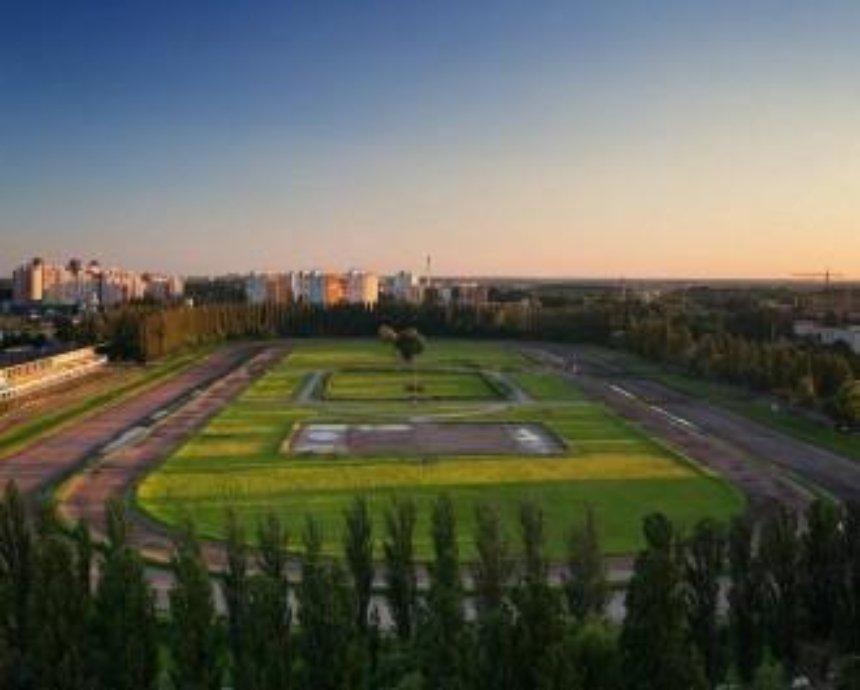 Киев может лишиться Ипподрома