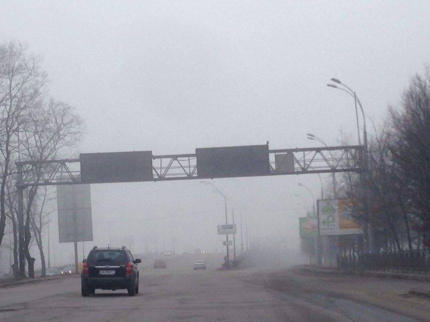 Смог чи не смог: Київ огорнув густий туман (фото)