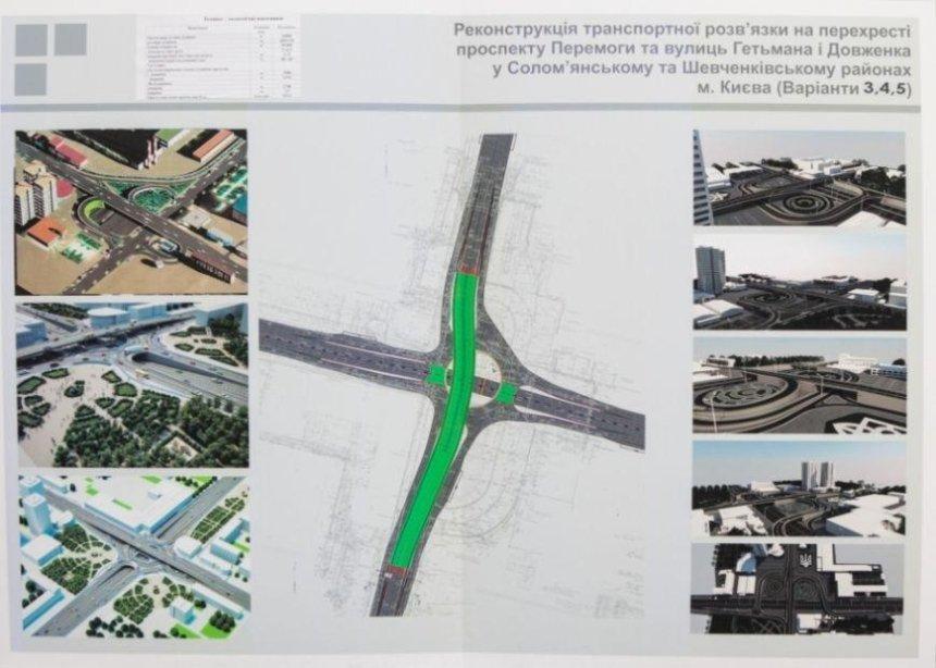 Будущее Шулявского моста: киевлянам показали три проекта (фото)