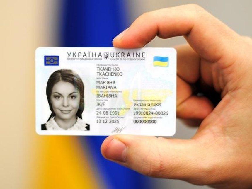 Загран не нужен: в Турцию теперь можно ездить по украинскому ID-паспорту