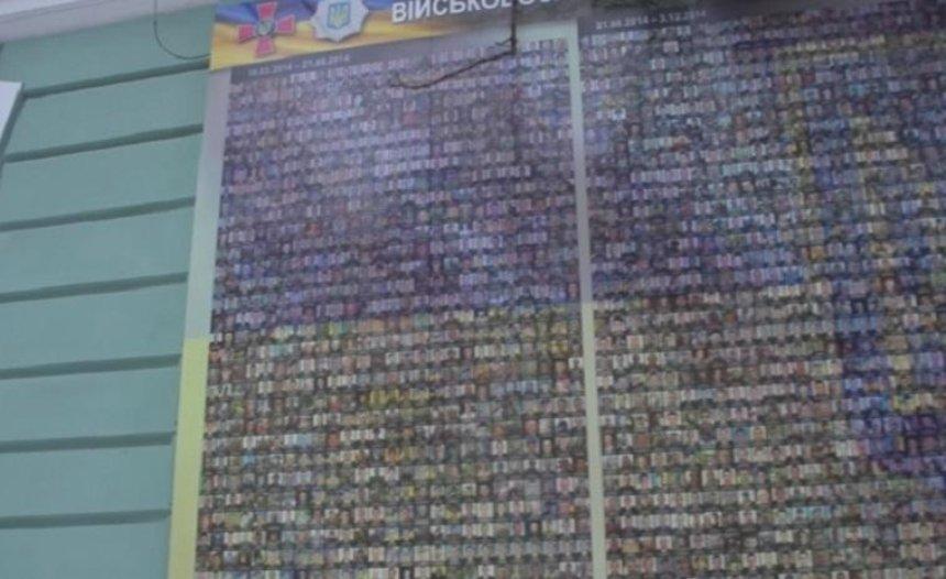 На фасаде исторического музея увековечили память о погибших добровольцах (видео)
