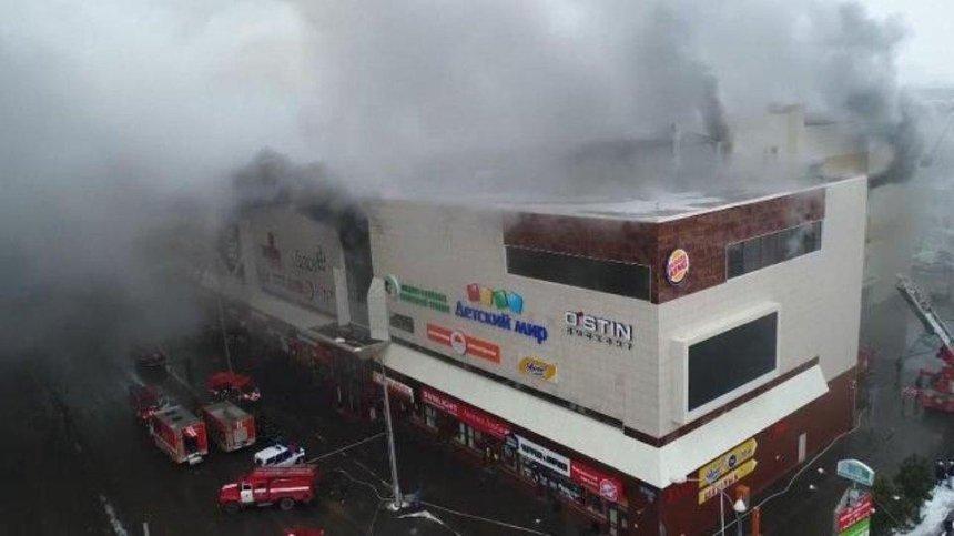 Все киевские ТРЦ проверят на пожароопасность