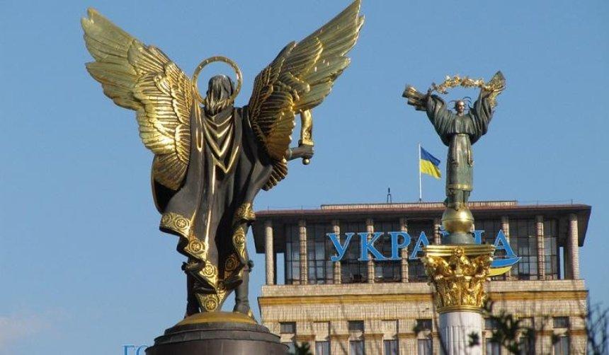 Талисман Киева выберут уже в июле