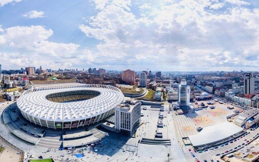 НСК «Олимпийский» закроют надва месяца