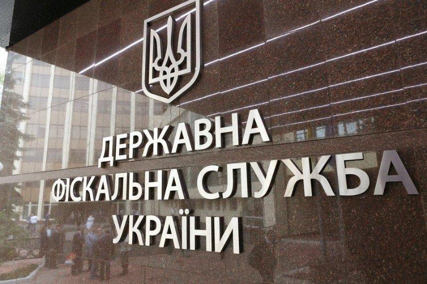 Зам начальника управления внутренней безопасности ГФС Тишковский организовал коррупционную ОПГ из подчиненных