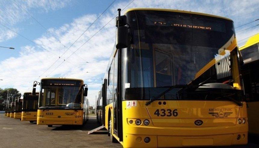 В Украине ввели монетизацию льгот на проезд в общественном транспорте