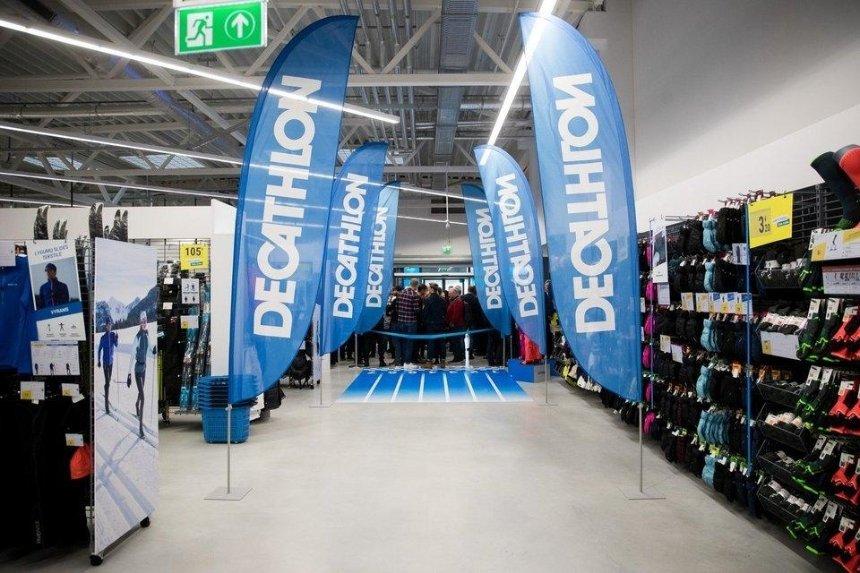 Стала известна дата открытия первого в Украине магазина Decathlon