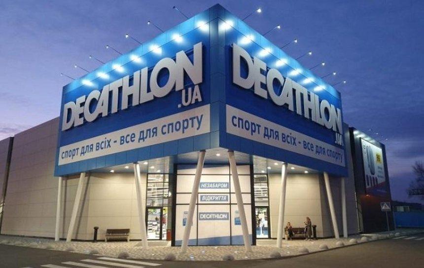 В столице открылся первый в Украине французский магазин спортивных товаров Decathlon (фото)